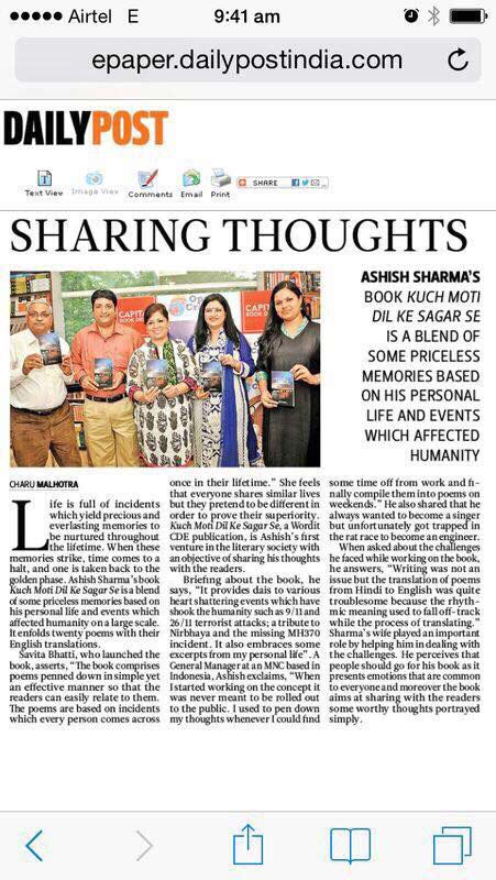 Sharing Thoughts
